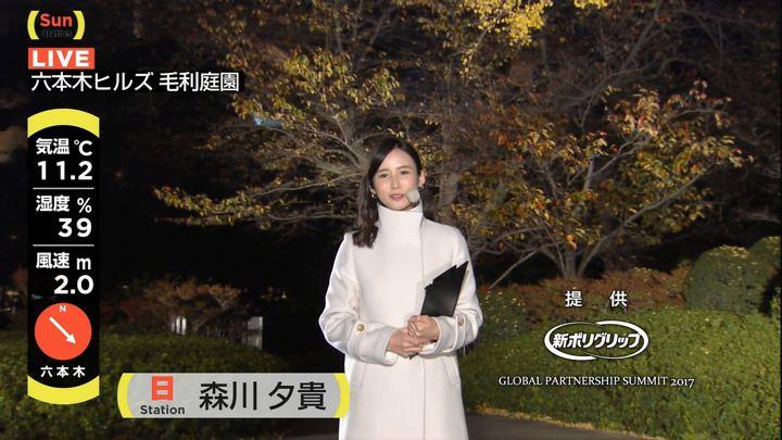 2017年11月12日森川夕貴の画像01枚目