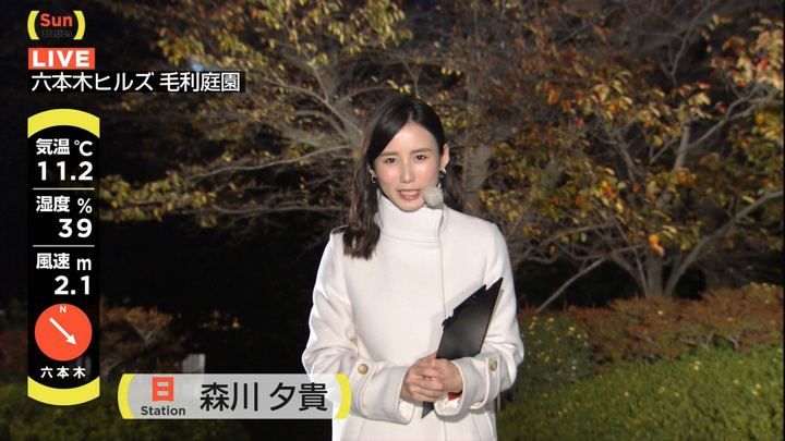 2017年11月12日森川夕貴の画像02枚目