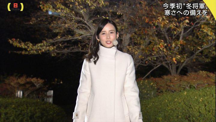 2017年11月12日森川夕貴の画像07枚目