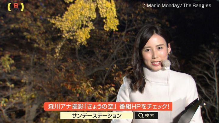 2017年11月12日森川夕貴の画像10枚目