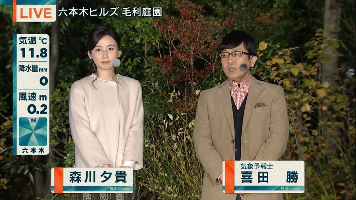 2017年11月13日森川夕貴の画像07枚目