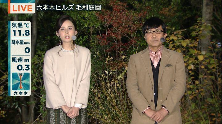 2017年11月13日森川夕貴の画像08枚目