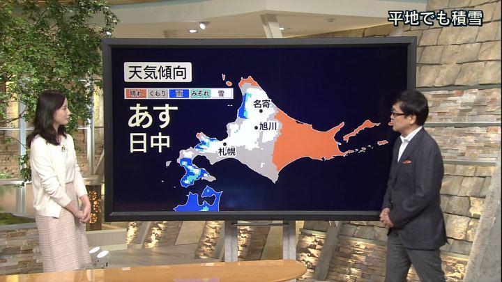 2017年11月14日森川夕貴の画像05枚目