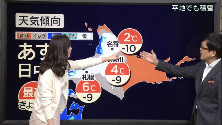 2017年11月14日森川夕貴の画像06枚目