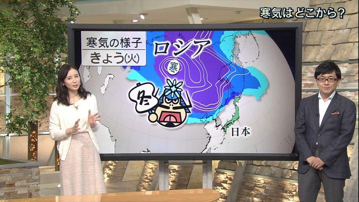 2017年11月14日森川夕貴の画像09枚目