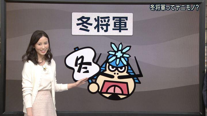 2017年11月14日森川夕貴の画像13枚目