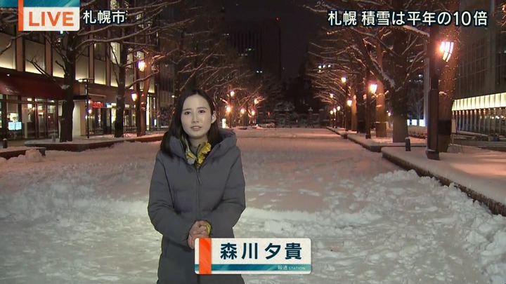 2017年11月20日森川夕貴の画像01枚目