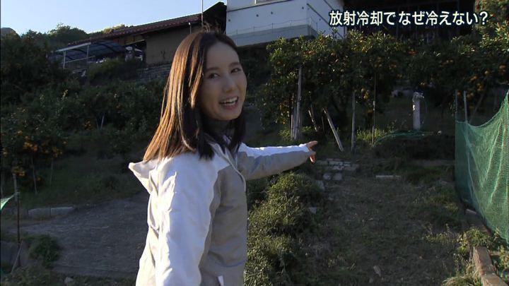 2017年11月21日森川夕貴の画像06枚目