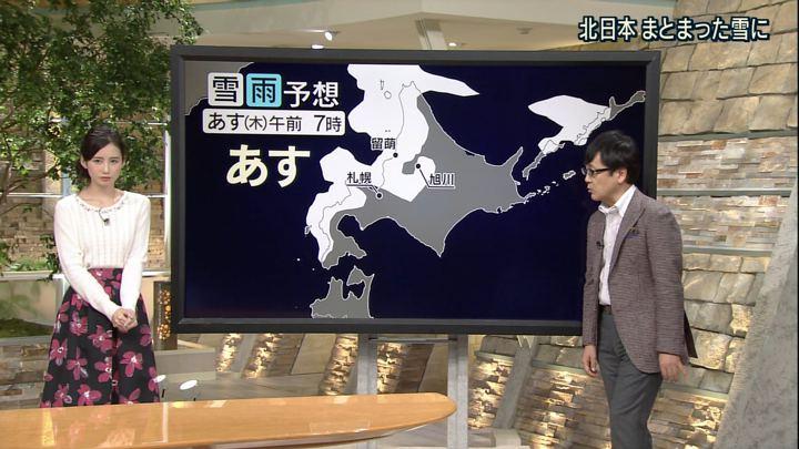 2017年11月29日森川夕貴の画像07枚目