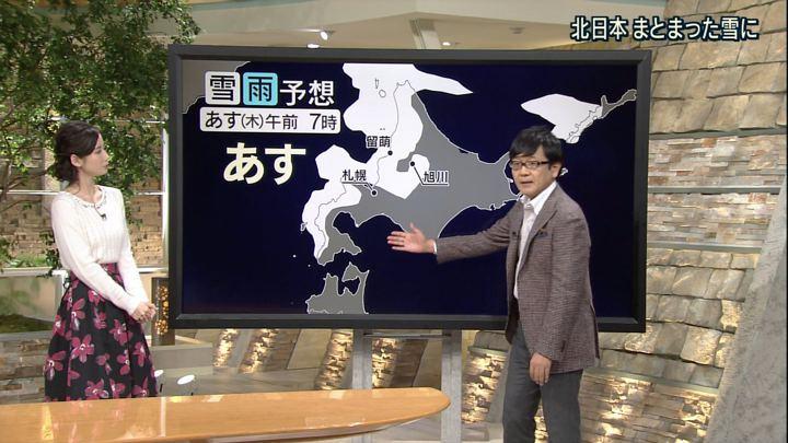 2017年11月29日森川夕貴の画像08枚目