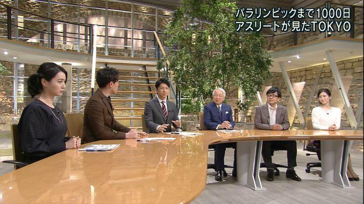 2017年11月29日森川夕貴の画像12枚目