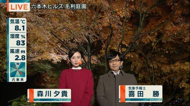 2017年11月30日森川夕貴の画像01枚目