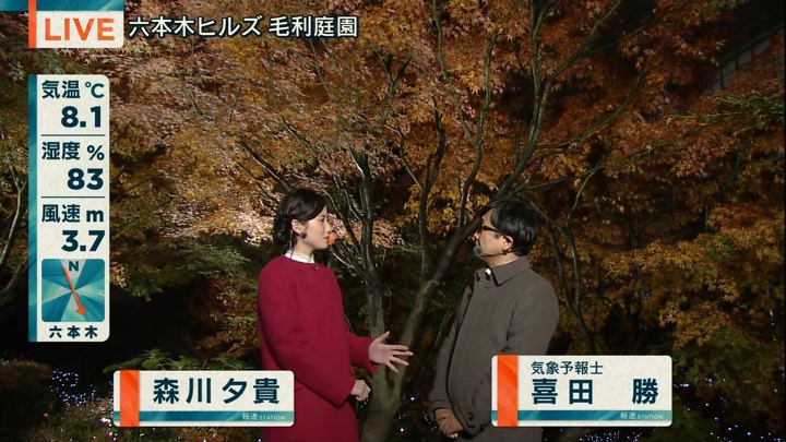2017年11月30日森川夕貴の画像02枚目