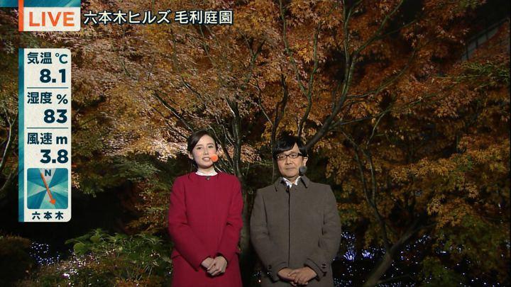2017年11月30日森川夕貴の画像03枚目