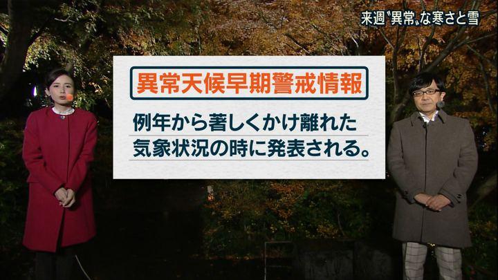 2017年11月30日森川夕貴の画像07枚目