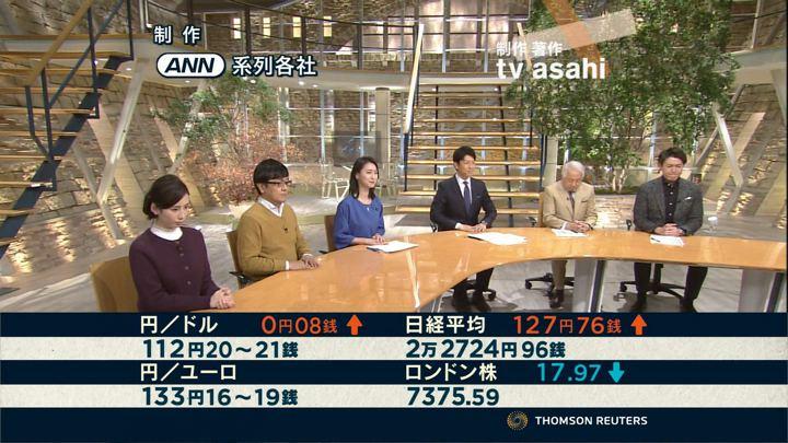 2017年11月30日森川夕貴の画像09枚目