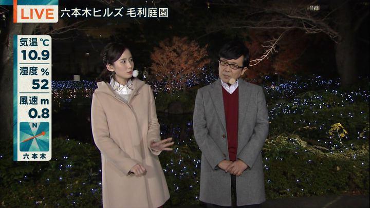 2017年12月04日森川夕貴の画像05枚目