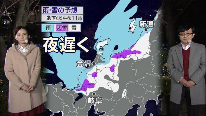 2017年12月04日森川夕貴の画像10枚目