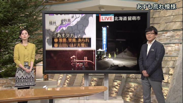 2017年12月05日森川夕貴の画像04枚目
