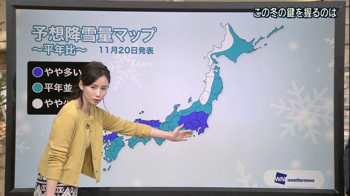 2017年12月05日森川夕貴の画像06枚目