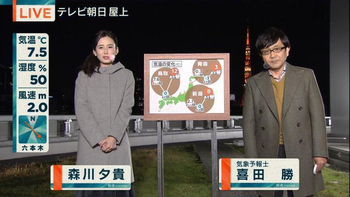 2017年12月06日森川夕貴の画像04枚目