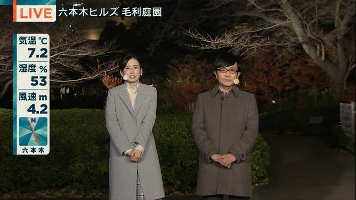2017年12月07日森川夕貴の画像03枚目