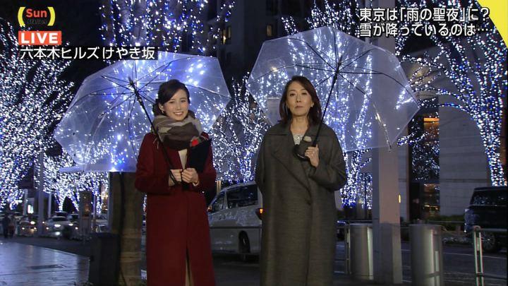 2017年12月24日森川夕貴の画像02枚目