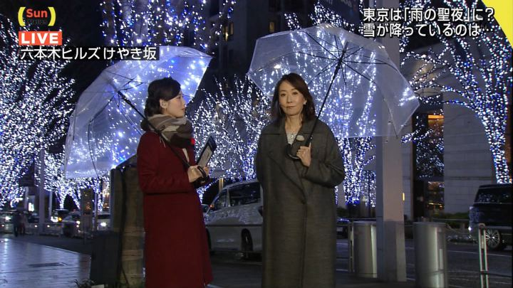 2017年12月24日森川夕貴の画像03枚目
