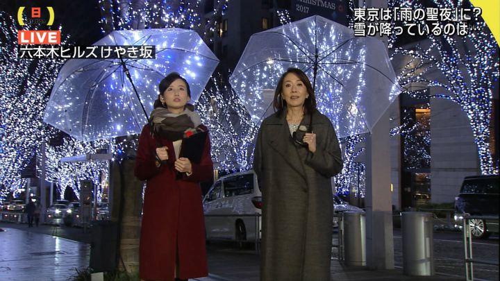 2017年12月24日森川夕貴の画像04枚目