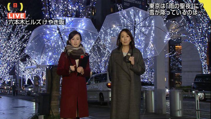 2017年12月24日森川夕貴の画像05枚目