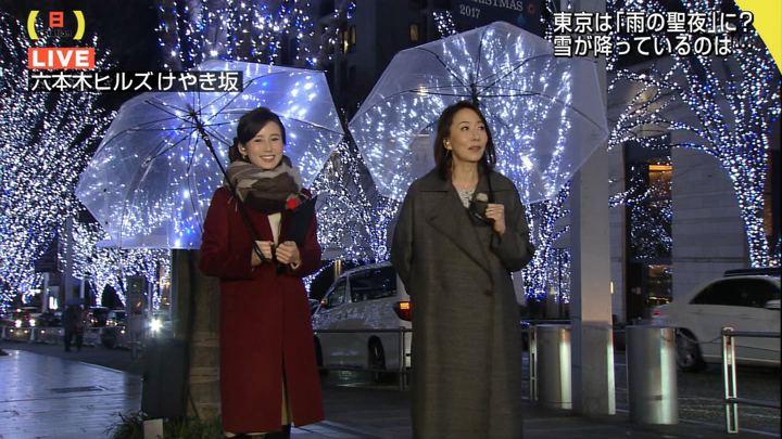 2017年12月24日森川夕貴の画像06枚目