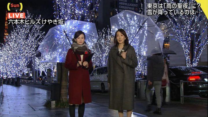 2017年12月24日森川夕貴の画像07枚目