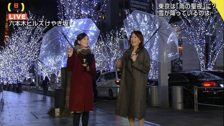 2017年12月24日森川夕貴の画像09枚目