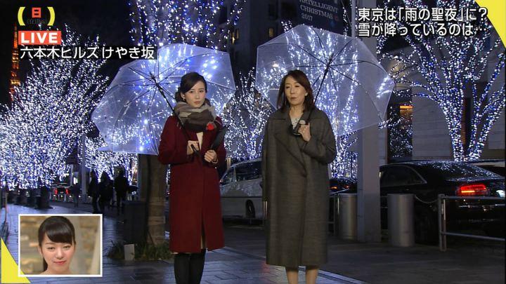 2017年12月24日森川夕貴の画像10枚目