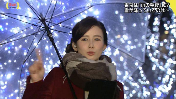 2017年12月24日森川夕貴の画像11枚目