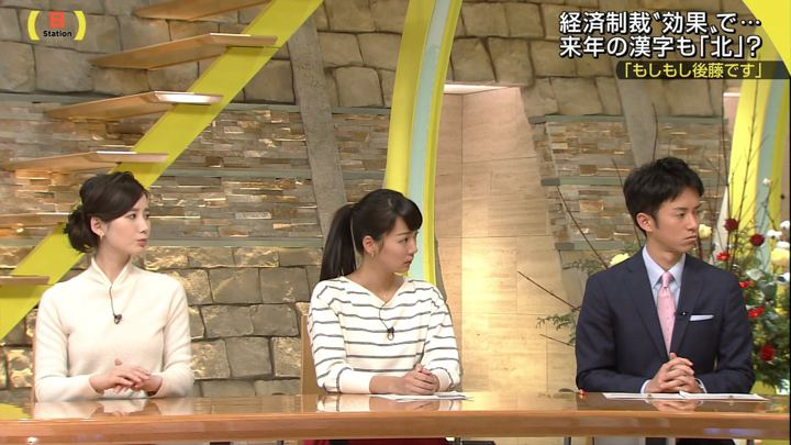 2017年12月24日森川夕貴の画像20枚目