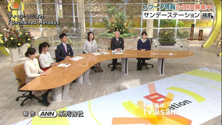 2017年12月24日森川夕貴の画像21枚目