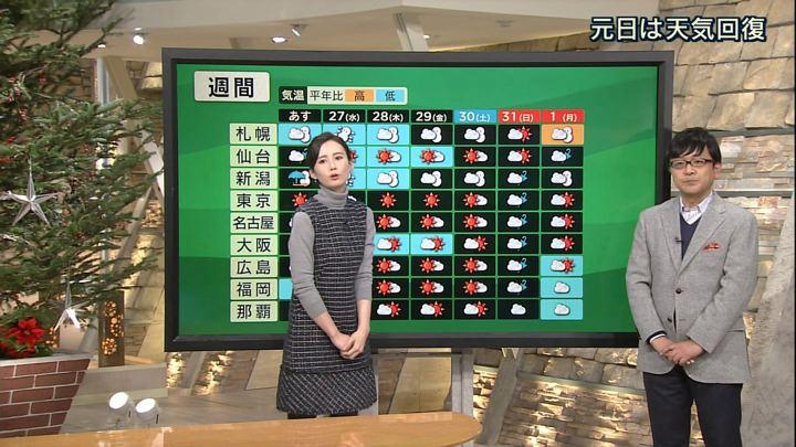 2017年12月25日森川夕貴の画像15枚目