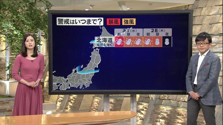 2017年12月26日森川夕貴の画像15枚目