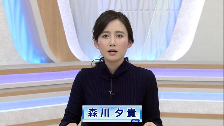 2018年01月04日森川夕貴の画像03枚目