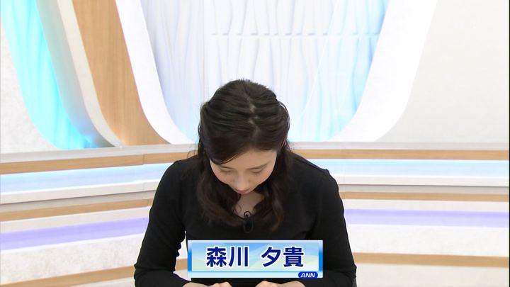 2018年01月05日森川夕貴の画像02枚目