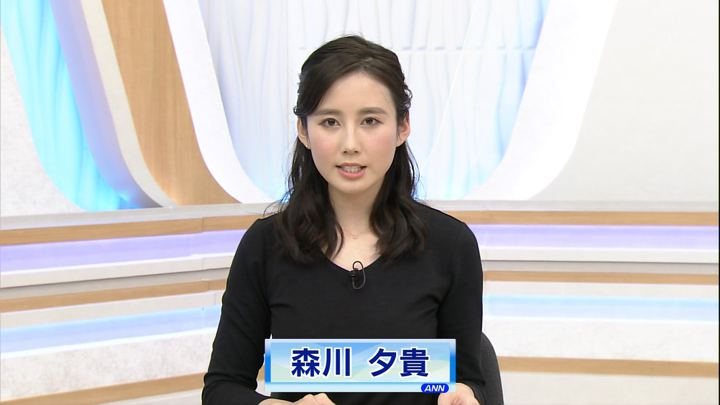 2018年01月05日森川夕貴の画像03枚目