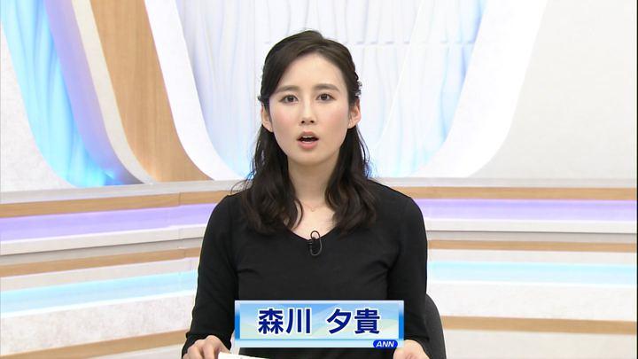 2018年01月05日森川夕貴の画像04枚目