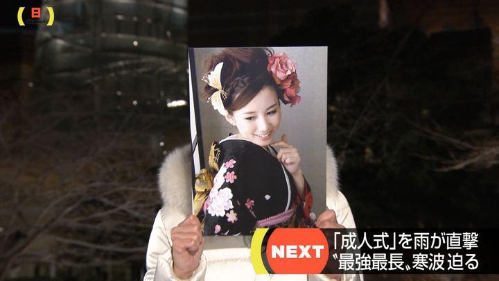 2018年01月07日森川夕貴の画像08枚目