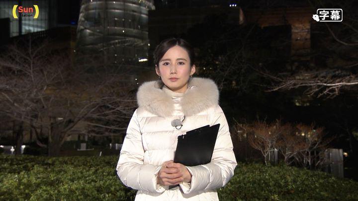 2018年01月07日森川夕貴の画像11枚目