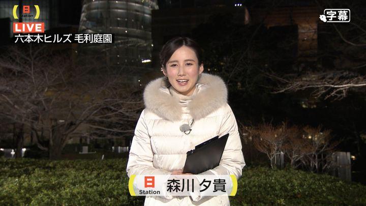 2018年01月07日森川夕貴の画像12枚目