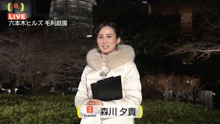 2018年01月07日森川夕貴の画像13枚目