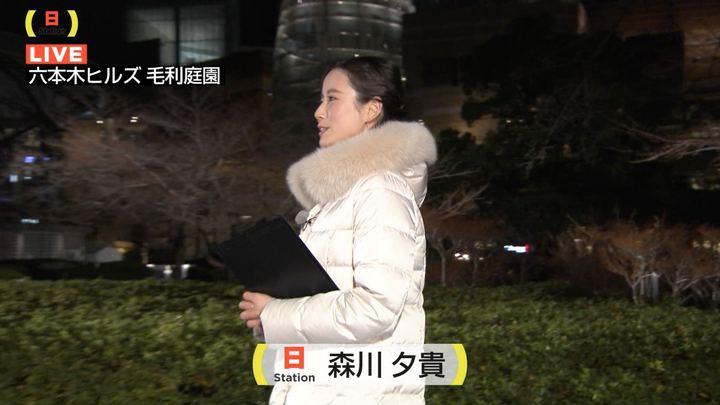 2018年01月07日森川夕貴の画像14枚目