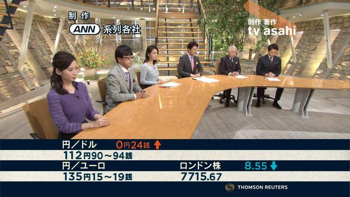 2018年01月08日森川夕貴の画像15枚目