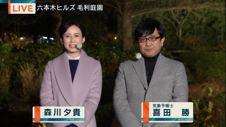 2018年01月09日森川夕貴の画像03枚目